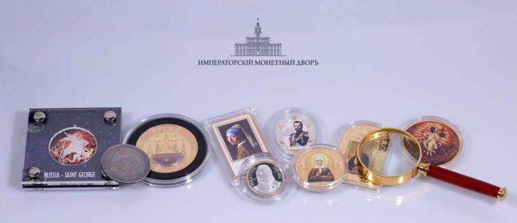 Императорский монетный двор — отзывы