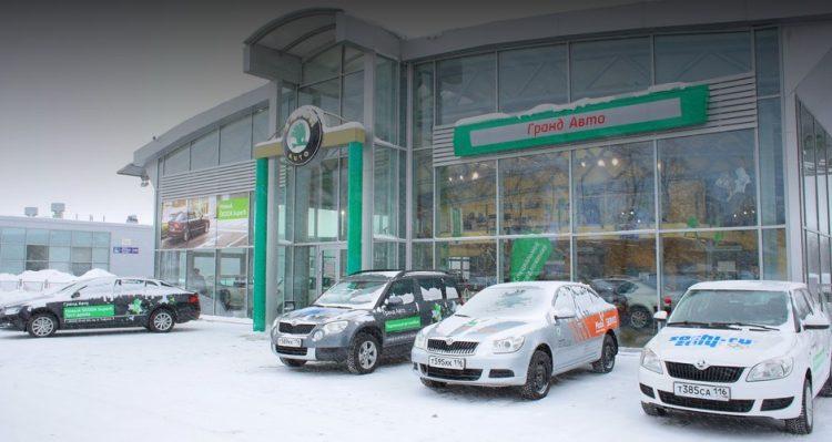 Автосалон «Гранд-авто» (Россия, Чебоксары) — отзывы
