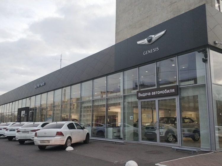 Автосалон «Восток Авто» (Россия, Санкт-Петербург) — отзывы