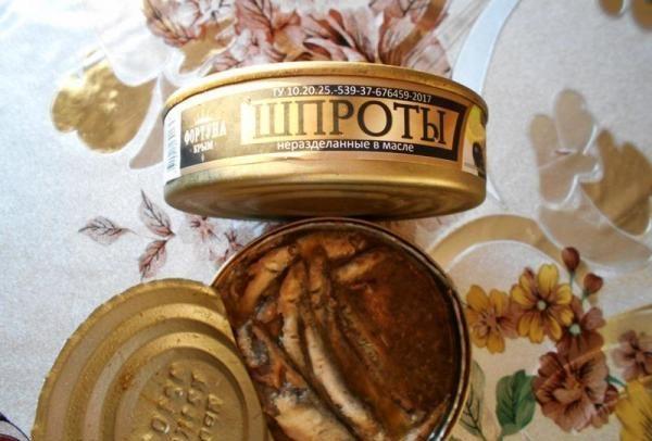 Консервы рыбные Фортуна Крым Шпроты из кильки и салаки подкопченной — отзывы