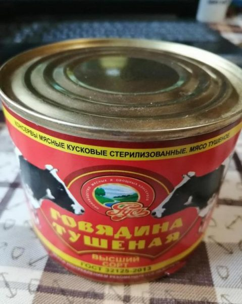 Консервы мясные кусковые стерилизованные ПК Русь Говядина тушеная высший сорт — отзывы