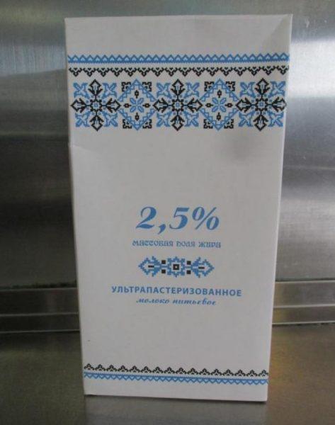 Молоко МолоКом ультрапастеризованное питьевое 2,5% — отзывы