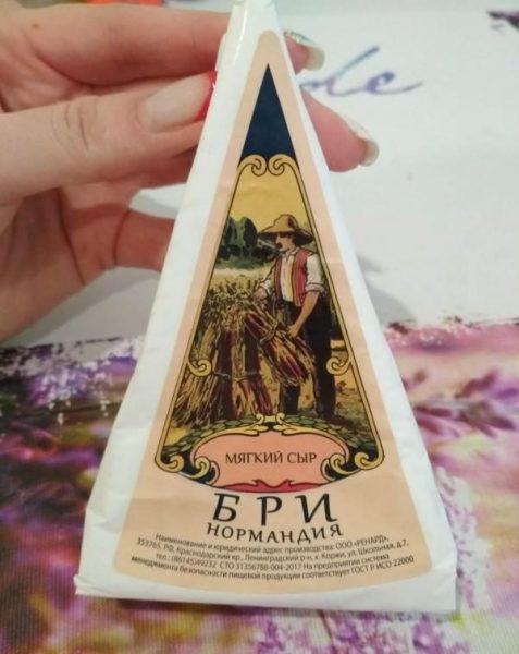 Мягкий сыр с белой плесенью АТОН Молочные Продукты Бри Нормандия — отзывы