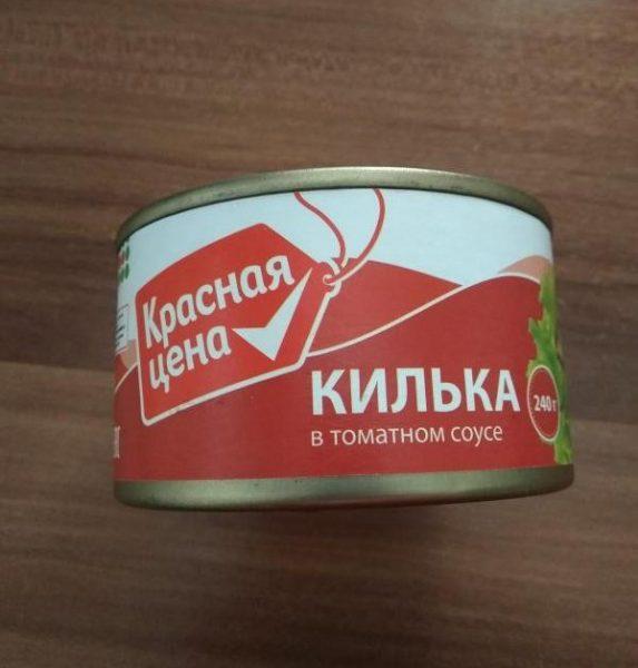 Килька в томатном соусе Красная цена — отзывы