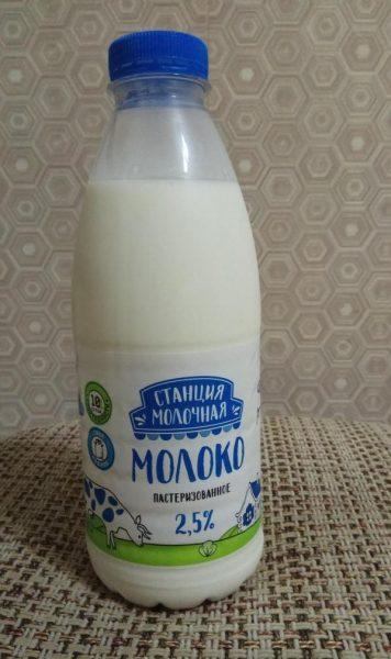 Молоко Станция Молочная 2,5% — отзывы