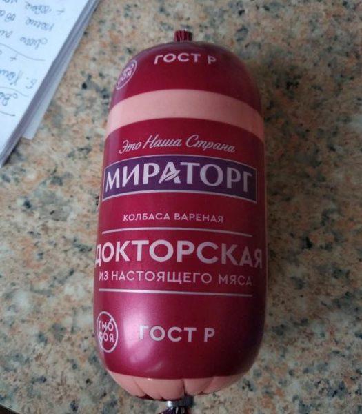 Колбаса вареная Мираторг Докторская — отзывы