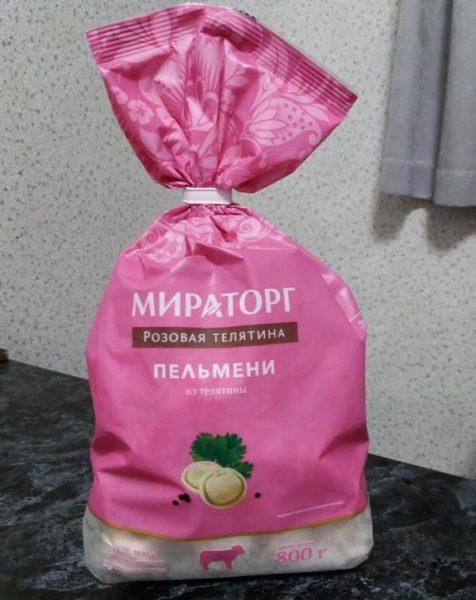 Пельмени Мираторг Розовая телятина — отзывы