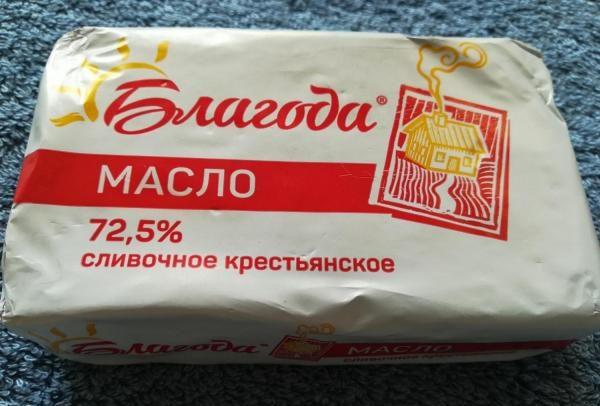 Масло сливочное крестьянское Благода 72,5% — отзывы