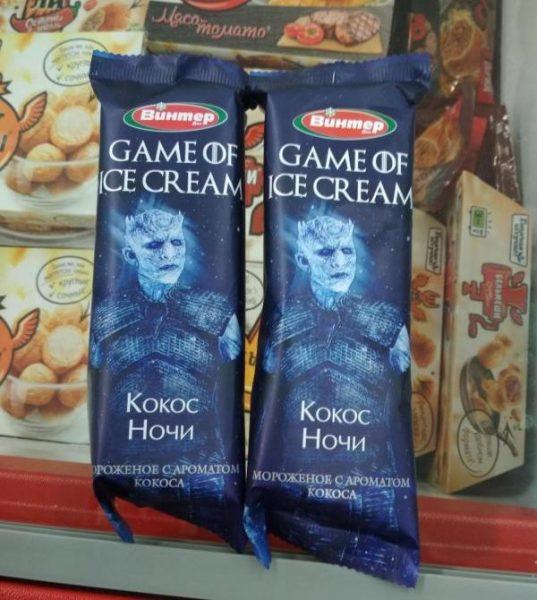 Мороженое Винтер Game of Ice Cream — отзывы