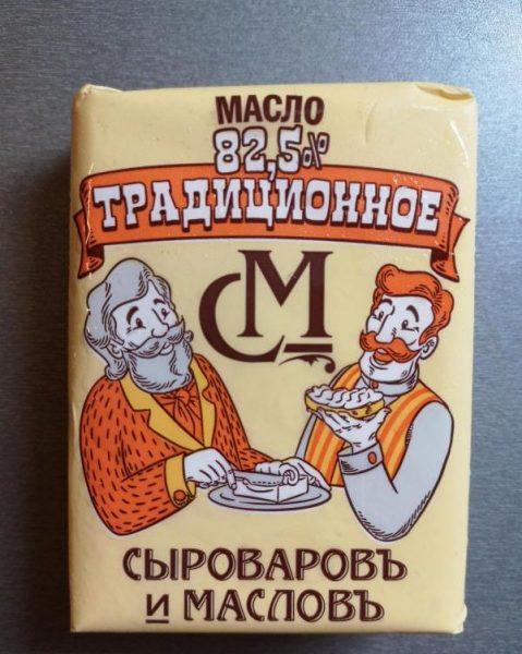 Масло сливочное Сыроваров и Маслов — отзывы