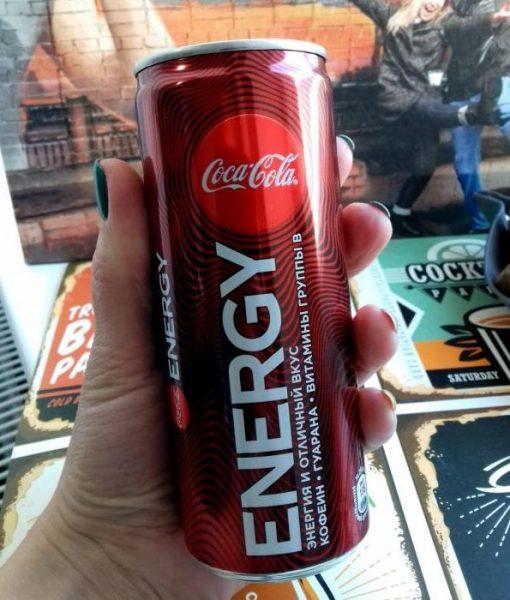 Напиток безалкогольный газированный Coca-Cola Energy — отзывы