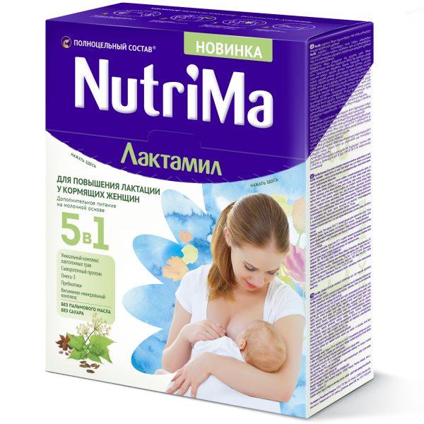 Лактамил NutriMa для повышения лактации у кормящих мам — отзывы