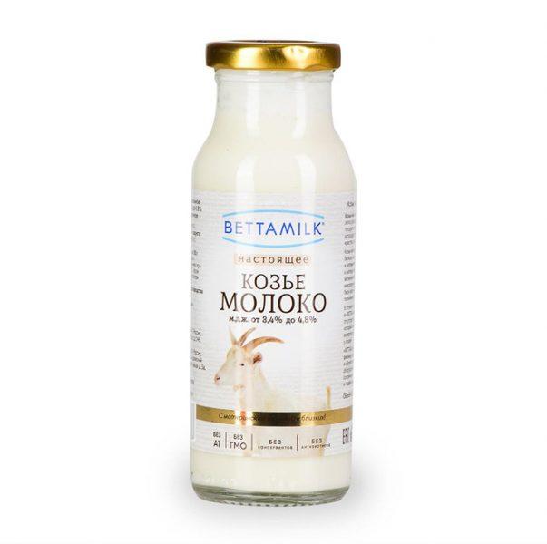 Козье молоко Bettamilk — отзывы