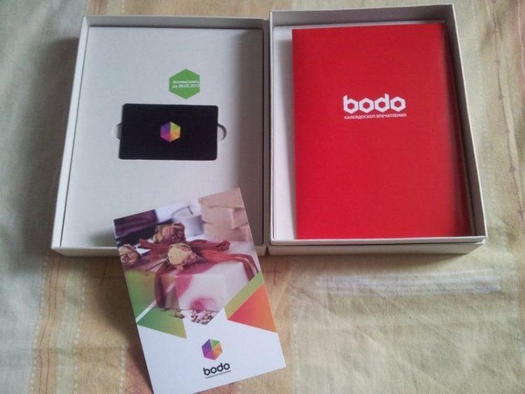 Коробка впечатлений BODO — отзывы