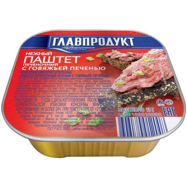 Паштет Главпродукт Из говяжьей печени — отзывы