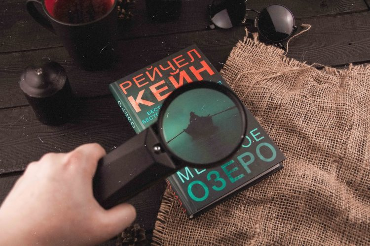 Рейчел Кейн Книга Мертвое озеро — отзывы