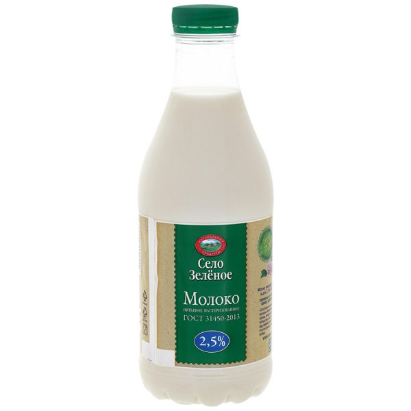 Молоко питьевое пастеризованное Село Зеленое — отзывы