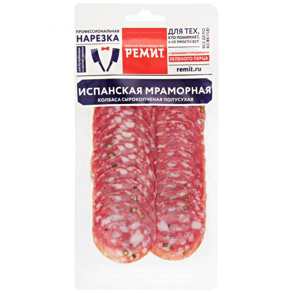 Колбаса Ремит Испанская мраморная колбаса сырокопченая полусухая — отзывы