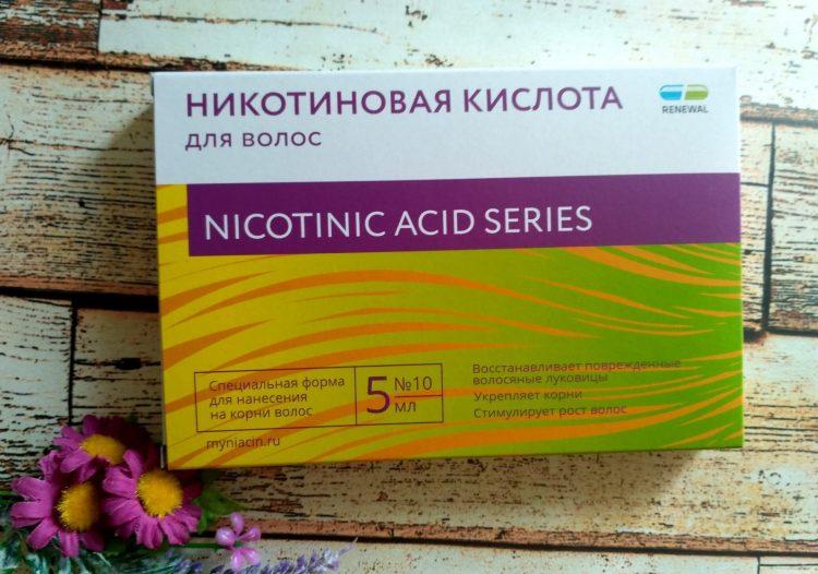 Никотиновая кислота для волос — отзывы