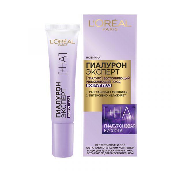 Крем для кожи вокруг глаз L'Oréal Paris Гиалурон эксперт — отзывы