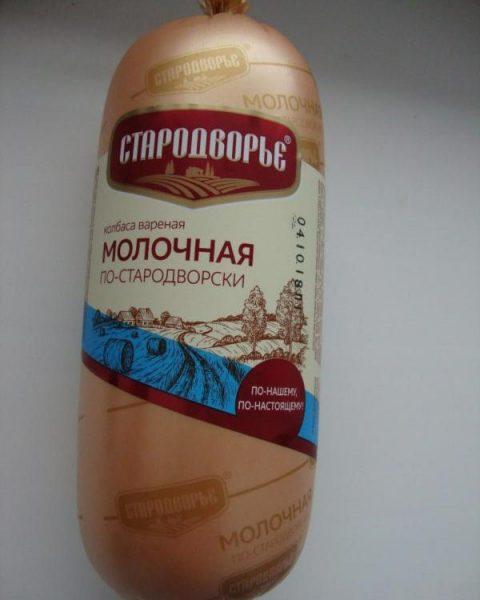 Колбаса Стародворские колбасы Молочная По-стародворски — отзывы