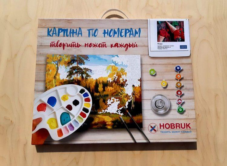 Картина по номерам Hobruk — отзывы