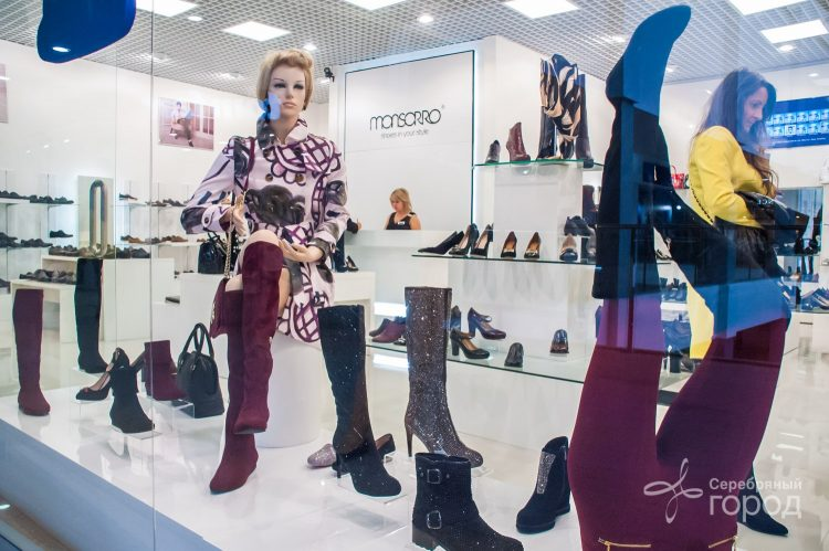 Обувь Monsorro — отзывы