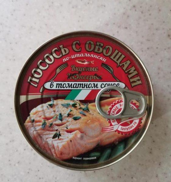 Консервы рыбные Вкусные консервы Лосось с овощами по-итальянски — отзывы