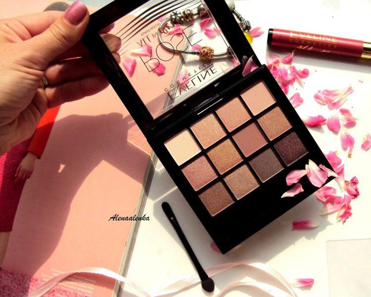 Палетка теней для век Eveline Cosmetics All in One Rose — отзывы