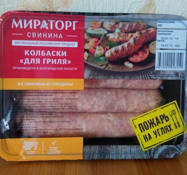 Колбаски Мираторг Для гриля из свинины и говядины — отзывы