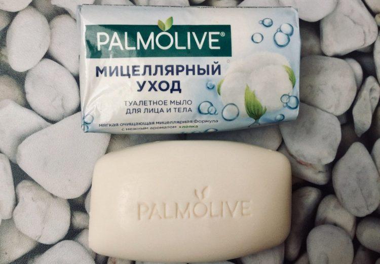 Мыло Palmolive Мицеллярный Уход — отзывы