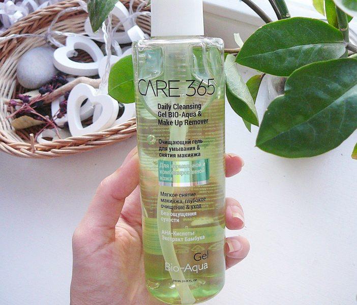 Очищающий гель для умывания & снятия макияжа CARE 365 Для нормальной и комбинированной кожи — отзывы