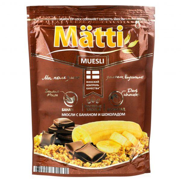 Овсяные хлопья мюсли с бананом и шоколадом Matti — отзывы
