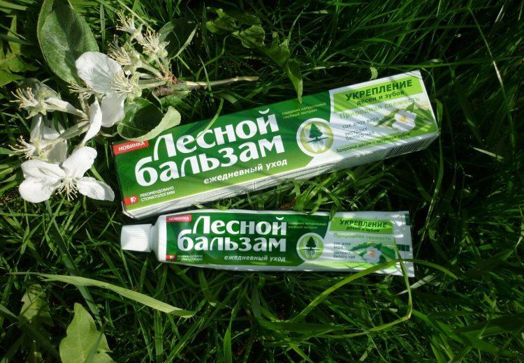 Зубная паста Лесной бальзам Природная свежесть — отзывы