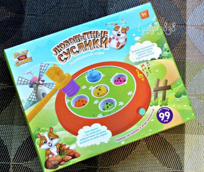 Настольная игра Play The Game Любопытные суслики — отзывы