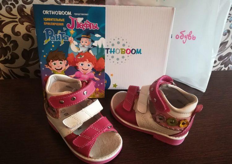 Ортопедическая обувь для детей Orthoboom — отзывы
