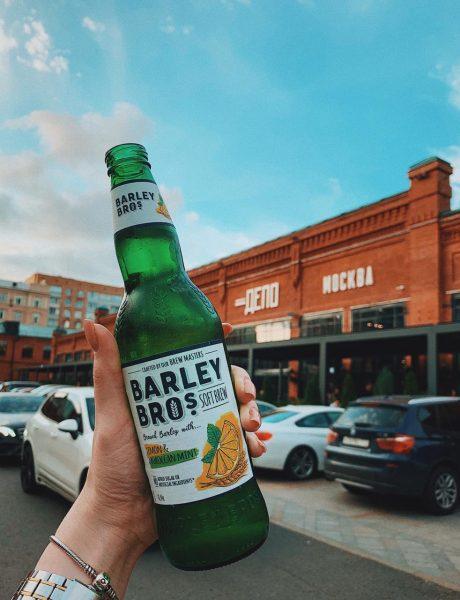 Напиток Балтика Barley Bros — отзывы