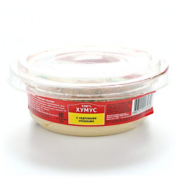 Паста из нута Салаты и деликатесы Хумус с кедровыми орешками — отзывы