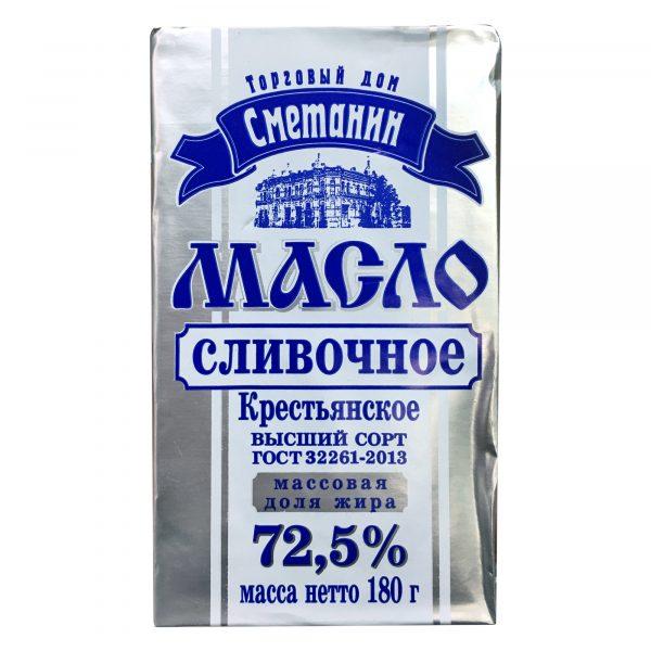 Масло сливочное Сметанин 72.5% — отзывы