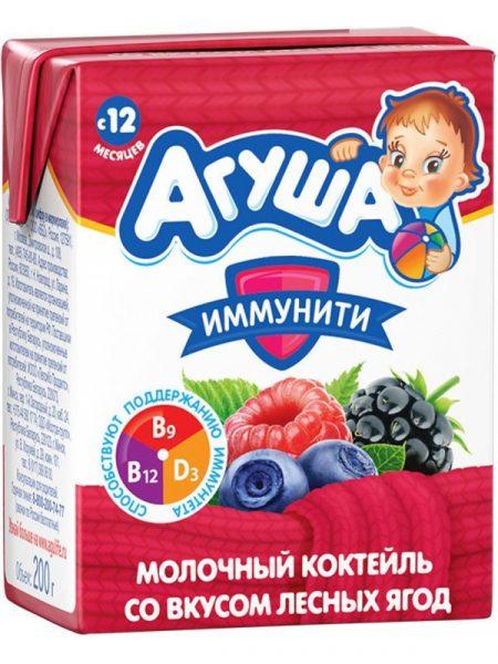 Молочный коктейль Агуша Иммунити — отзывы