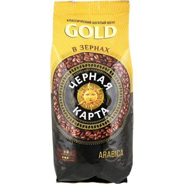 Кофе Черная карта Gold в зернах — отзывы
