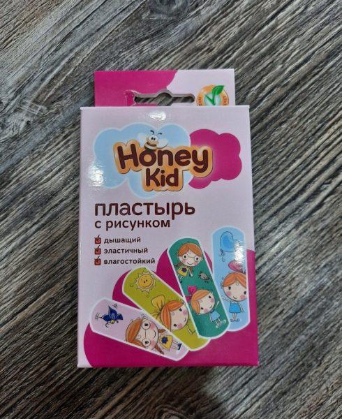 Лейкопластырь с рисунком Honey Kid — отзывы