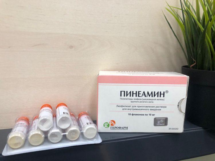 Лиофилизат для приготовления раствора для внутримышечного ведения Герофарм Пинеамин — отзывы