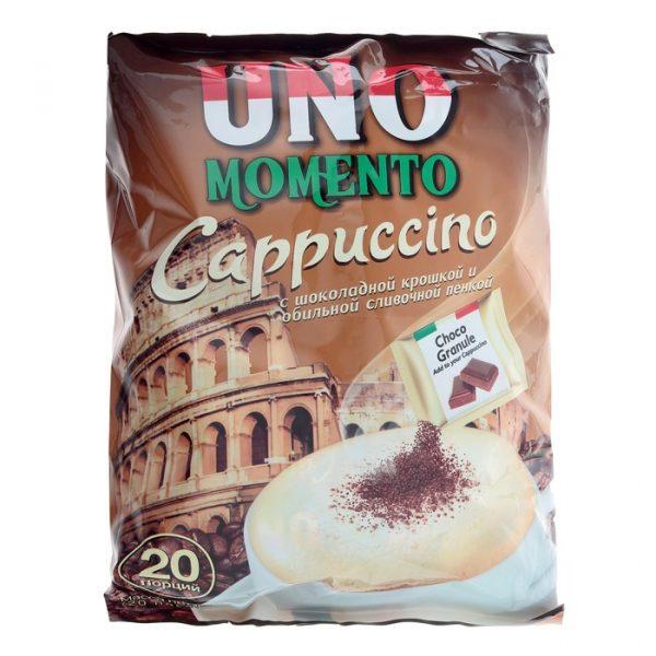 Капучино Uno momento с шоколадной крошкой — отзывы