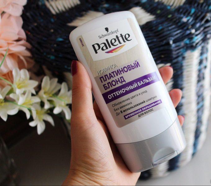 Оттеночный бальзам для волос Palette — отзывы