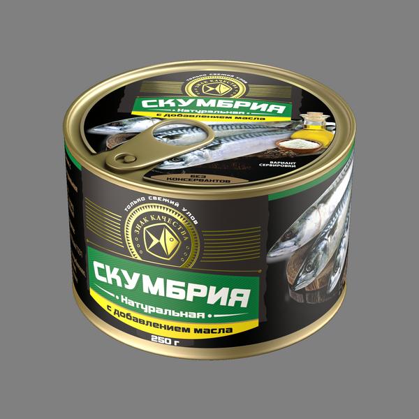 Рыбные консервы Знак качества Скумбрия — отзывы
