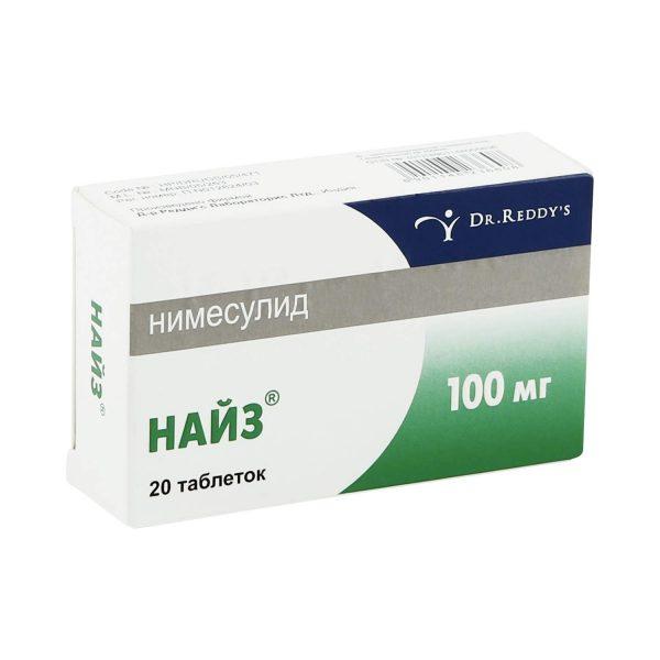 Таблетки Dr. Reddy's Найз — отзывы