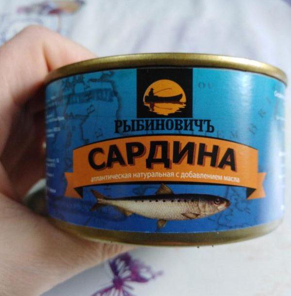 Сардина атлантическая натуральная с добавлением масла Рыбиновичъ — отзывы