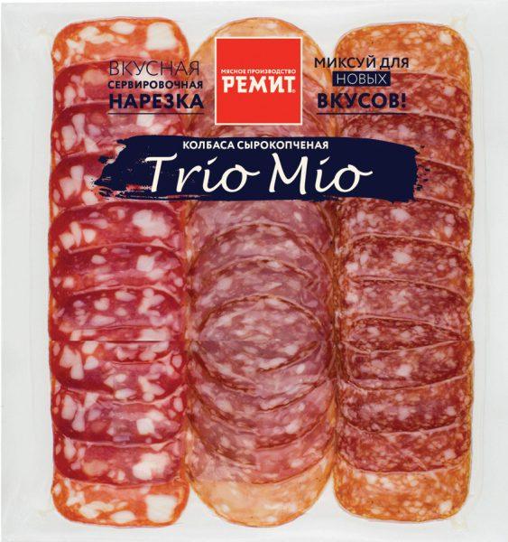 Сервировочная нарезка Ремит Trio Mio — отзывы