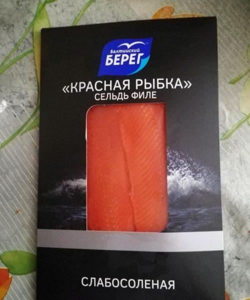 Сельдь филе Балтийский берег Красная рыбка — отзывы